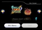 My Wii_002